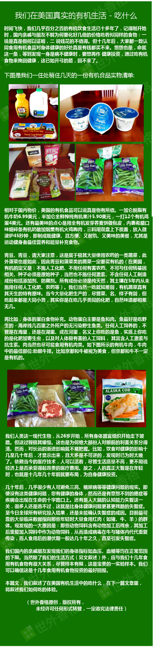 http://www.swxiangge.com/data/upload/shop/article/05286154530278624.jpg