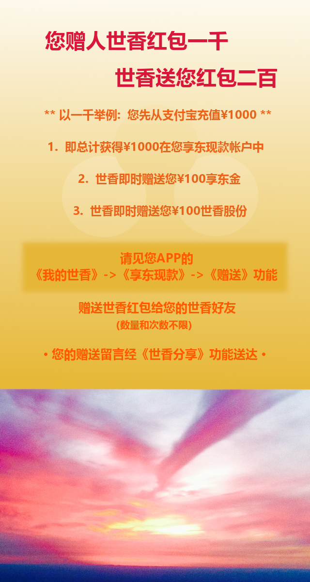 http://www.swxiangge.com/data/upload/shop/article/05869331470804390.png
