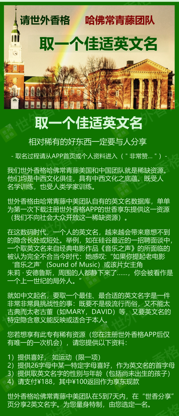 http://www.swxiangge.com/data/upload/shop/article/06071486661543487.png