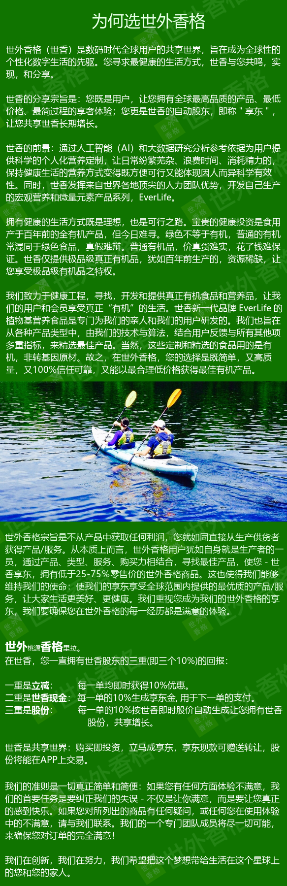 http://www.swxiangge.com/data/upload/shop/article/06072647382434802.png