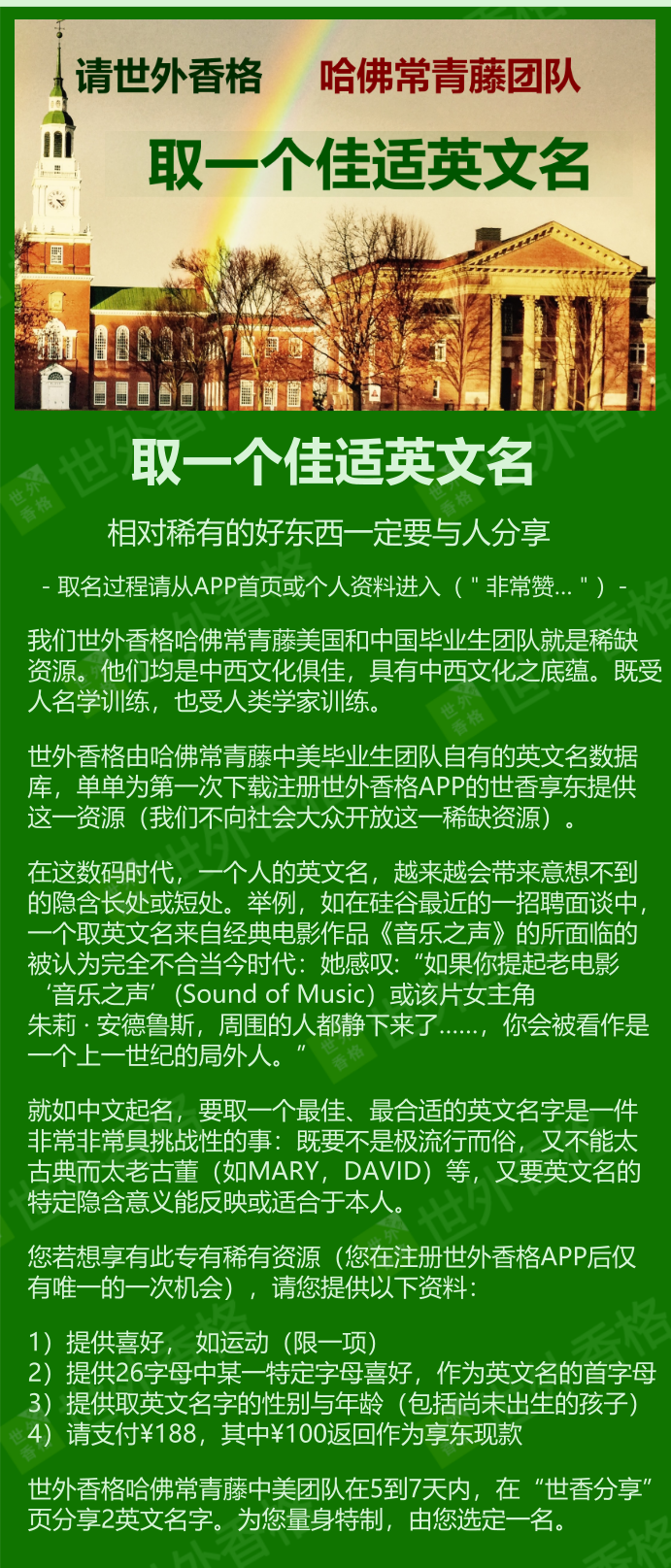 http://www.swxiangge.com/data/upload/shop/article/06178107352792744.png