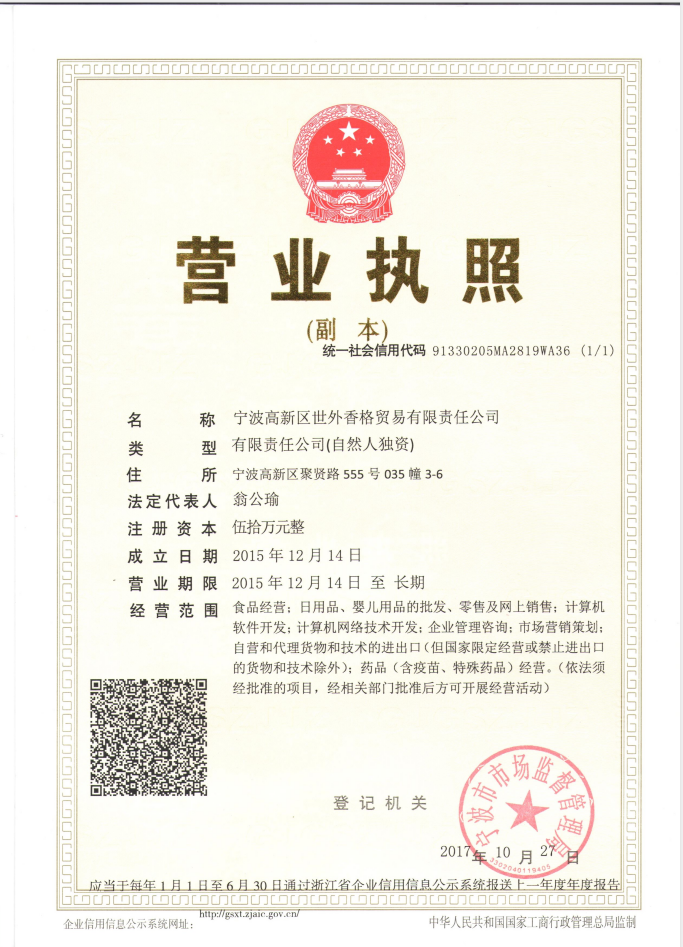 http://www.swxiangge.com/data/upload/shop/article/06391538804334986.png