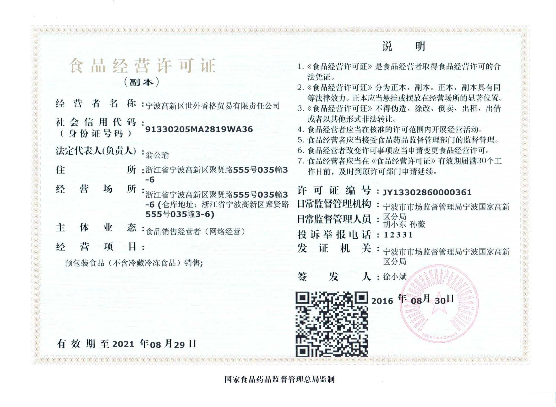 http://www.swxiangge.com/data/upload/shop/article/06391538838481894.jpg